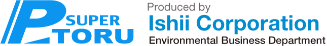 Produced by Ishii Corporation